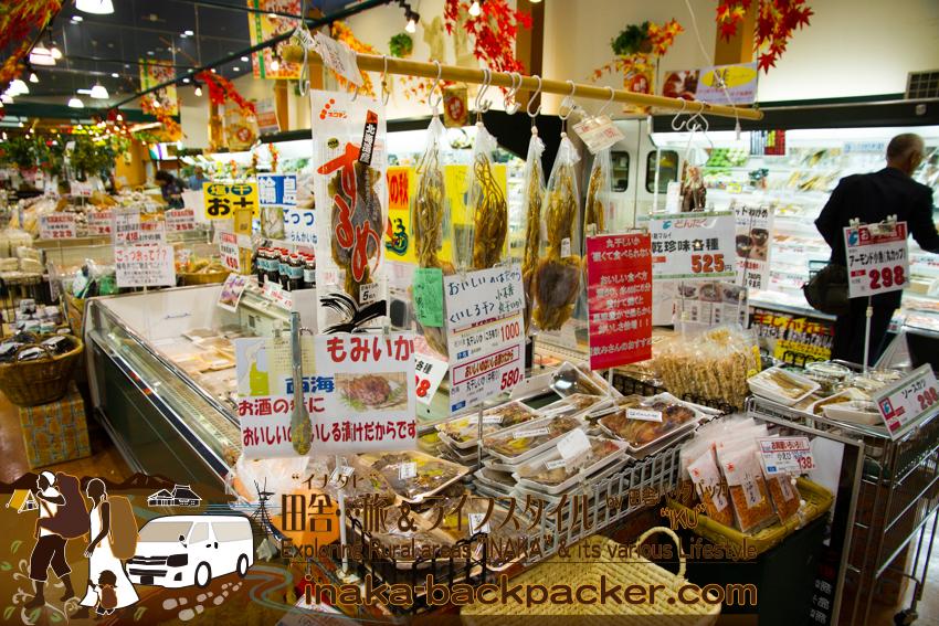 奥能登一周中 - 名前が独特のスーパー「どんたく」で、アオリイカなど、夕飯の買い出しをする。(石川県穴水町)