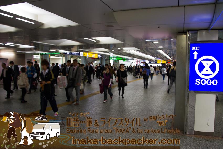 横浜駅 校内