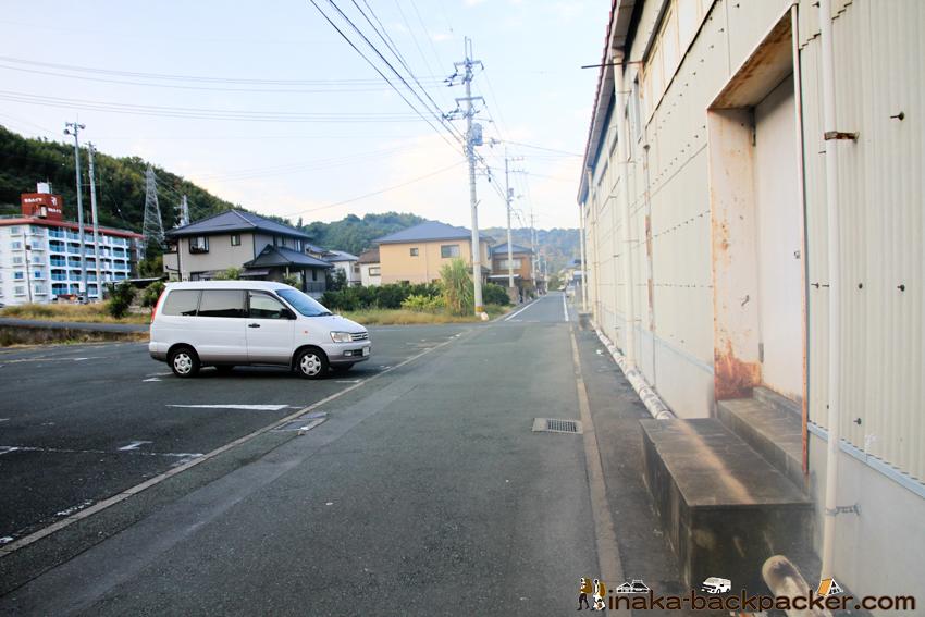 愛媛県 八幡浜