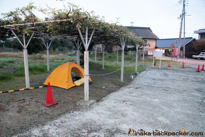 バックパッカー テント 四国