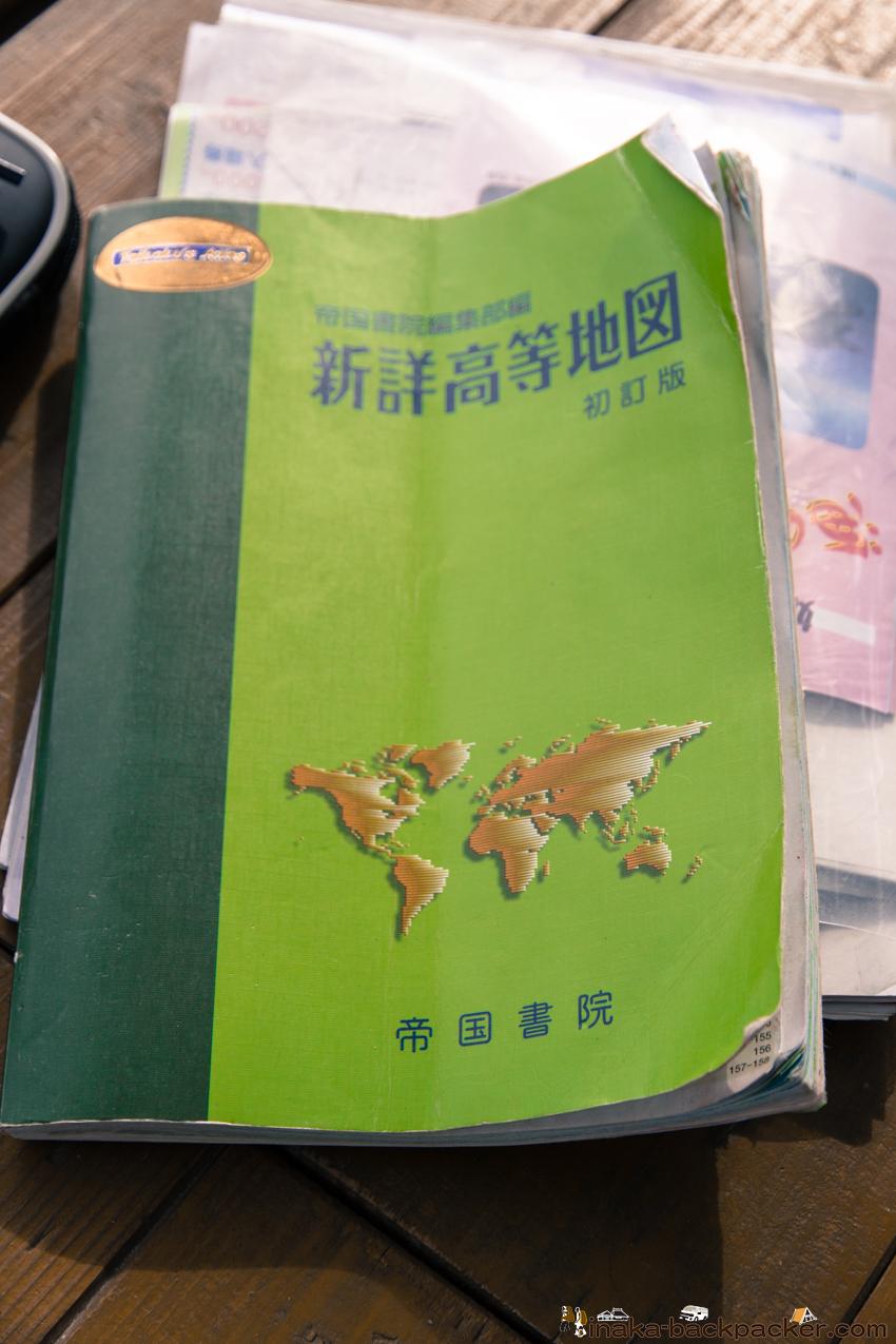 バックパッカー お薦めの地図 帝国書院 地図帳