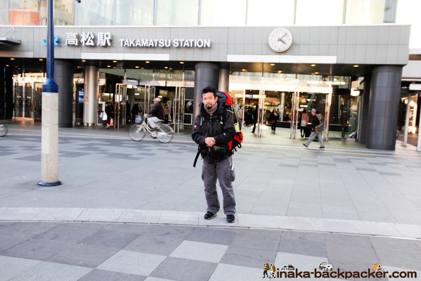 岡山 フェリー 香川県 駅前 旅