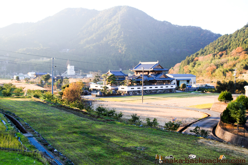 神山町 神山温泉近く 雰囲気がいい
