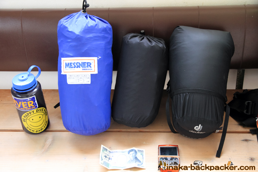 バックパッカー 道具 テント 寝袋 マット
