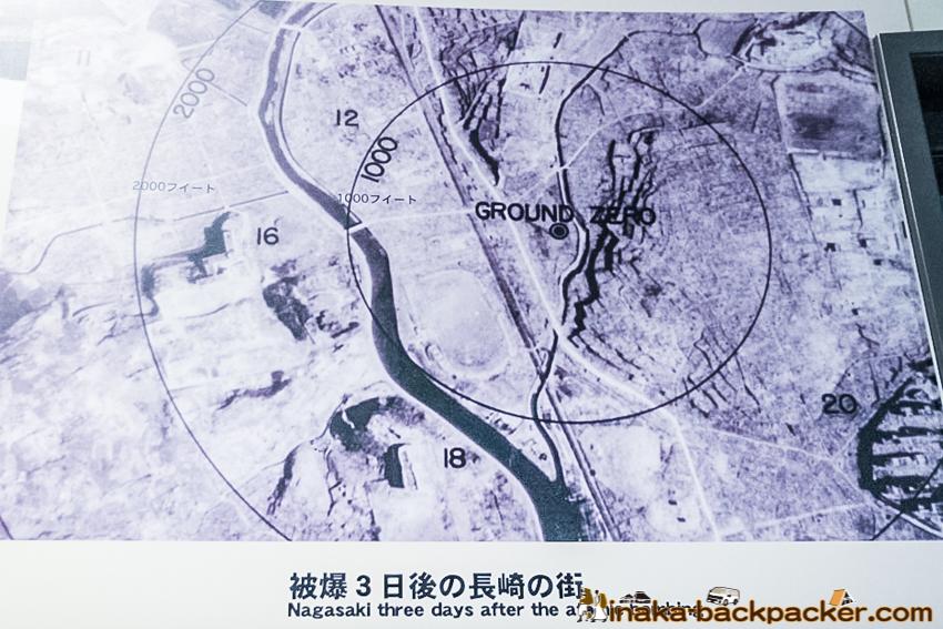 Nagasaki Atomic Bomb Museum: Nagasaki three days after the atomic bomb was dropped 長崎市 長崎原爆資料館 被爆3日後の長崎