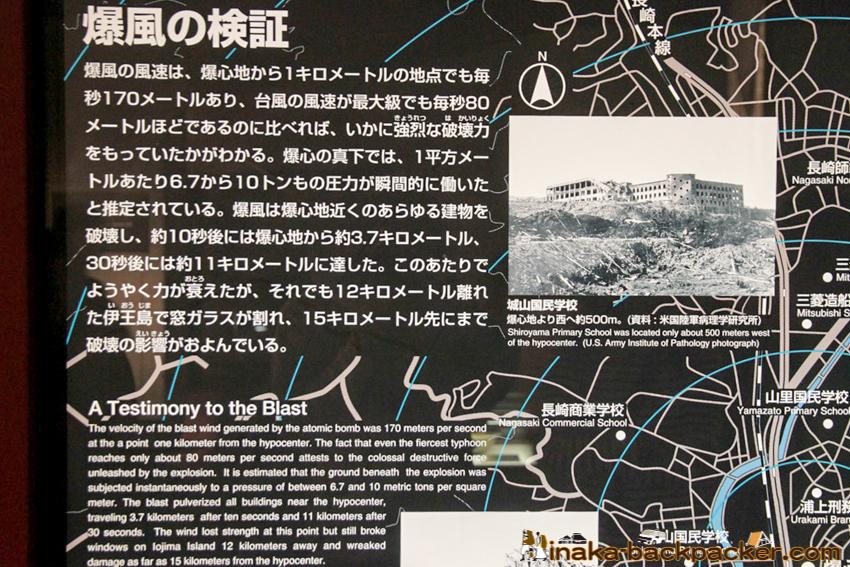 Nagasaki Atomic Bomb Museum Atomic Bomb blast 爆風の検証 風速 170メートル