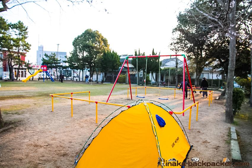 天草 本渡町 公園 テント泊