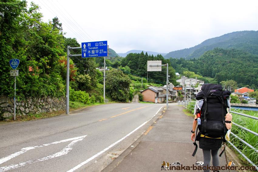 徳島 神山 バックパッカー