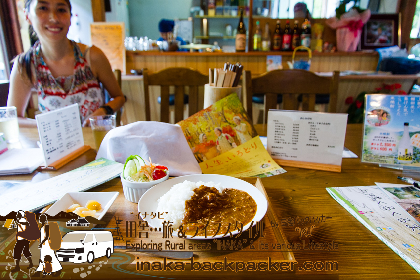 徳島県 上勝町 石本商店 カレー 食堂 tokushima kamikatsu photos