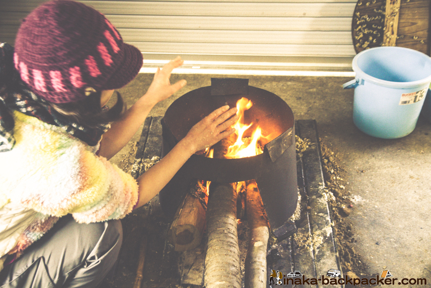 薪味噌 豆茹でる anamizu iwaguruma making miso experience