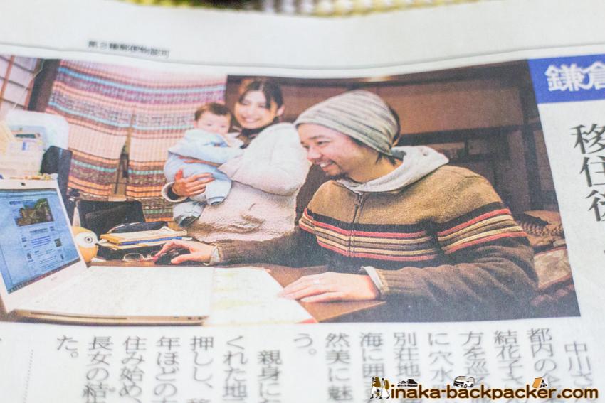 北國新聞 ブログ 中川生馬