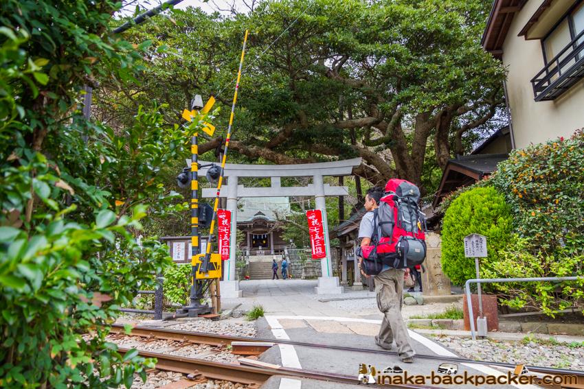 最後から二番目の恋 鎌倉 御霊神社 バックパッカー 田舎旅