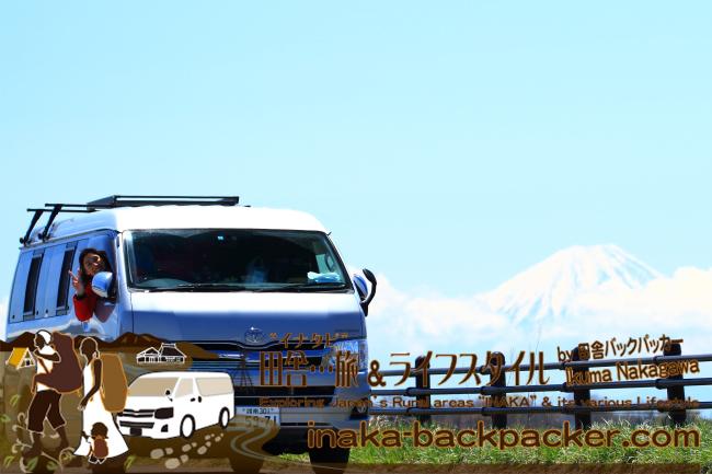 富士山麓を一泊で楽しむには… How to enjoy the base of Mt. Fuji.  One day car travel to Mr. Fuji