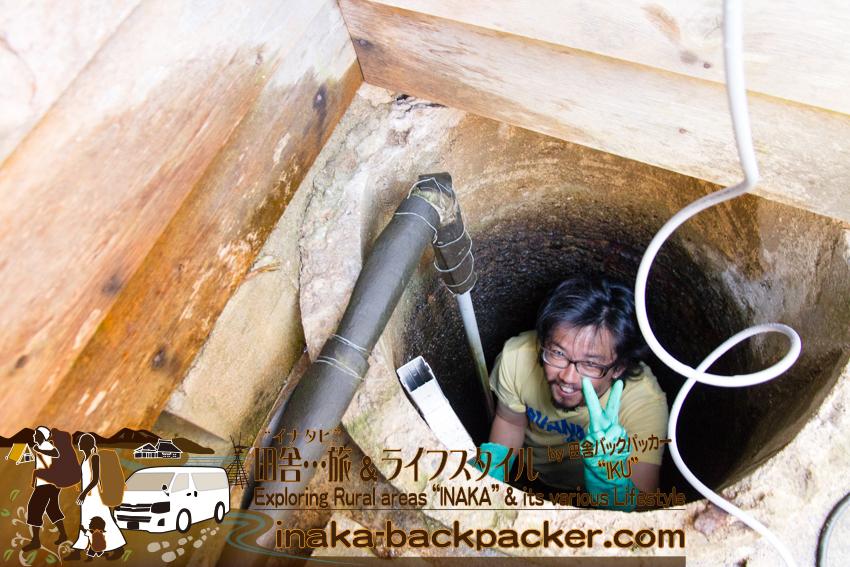 water well noto anamizu iwaguruma 穴水町 能登 井戸 田舎暮らし