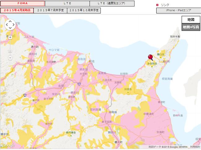 北海道・知床半島にフォーカスしたドコモのサービスエリアマップ。ソフトバンクと変わらない...というよりも、ソフトバンクの電波カバーエリアのほうが広いように見える。