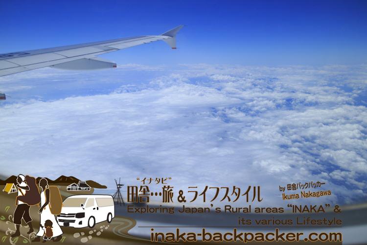 フィリピンへの空旅...そろそろだ off to Philippines by Cebu Pacific Airlines