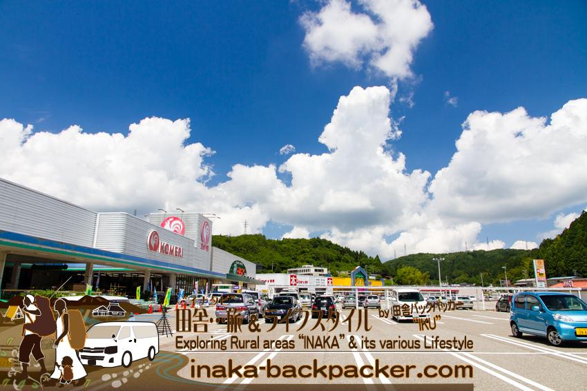 石川県 穴水町 スーパー お店 コメリ ishikawa anamizu supermarket homecenter