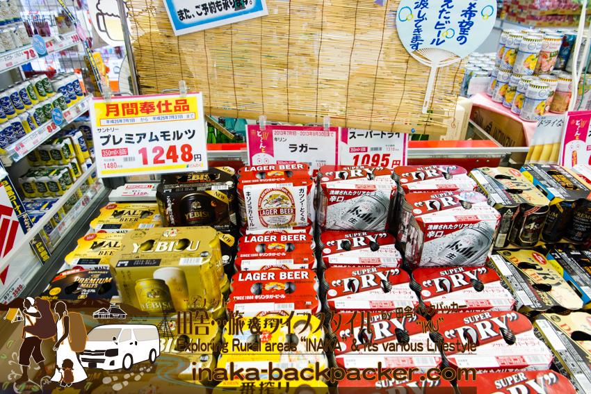 穴水町 スーパー お店 どんたく 価格 酒 ishikawa dontaku supermarket beer price