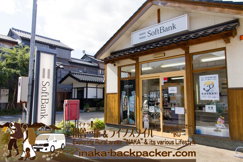 石川県輪島市にあったソフトバンクショップ。風情あるショップになっている。