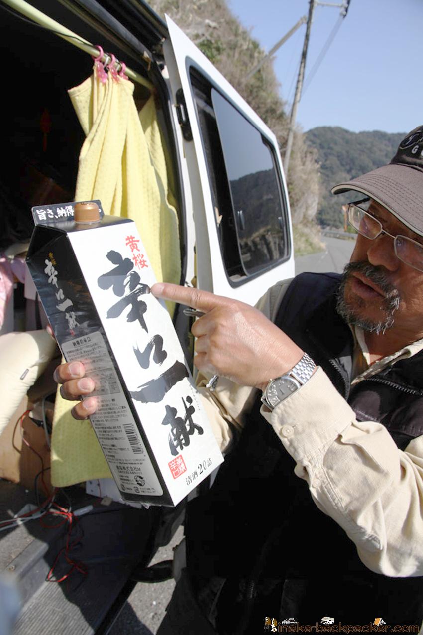 ハイエース クルマ旅 辛口一献 日本酒 積む