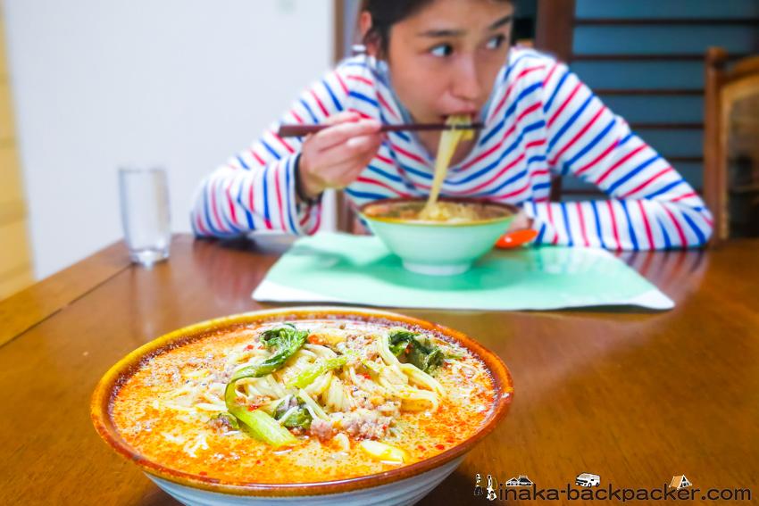 担々麺 能登 石川県 青梗菜