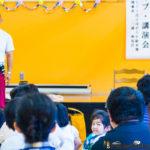 三重県 ほがらか 三浦伸也 光琳寺保育所 Shinya Miura Kourinji