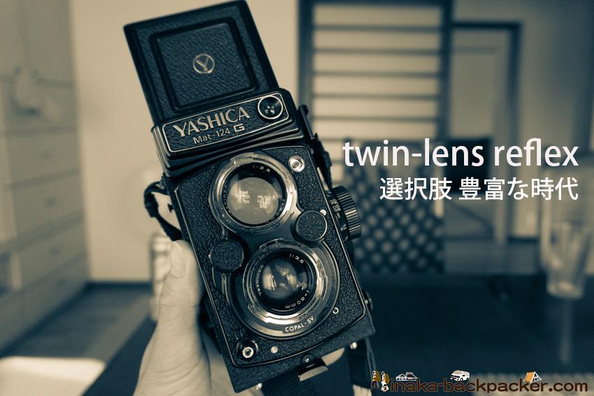 ヤシカ 2眼 yashika twin-lens reflex