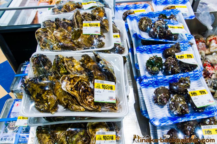 どんたく 牡蠣 価格 Supermarket Dontaku Anamizu