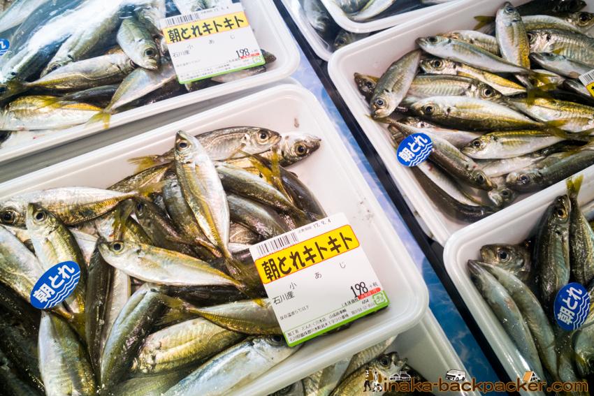 どんたく 魚 Supermarket Dontaku Anamizu