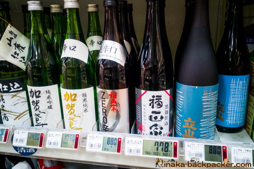 どんたく 穴水町 日本酒 Supermarket Dontaku Anamizu