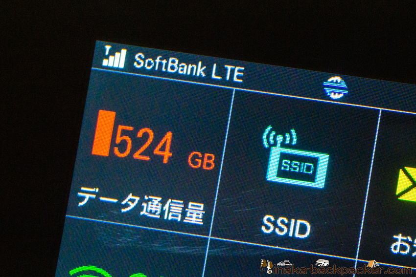 fuji wifi 500gb