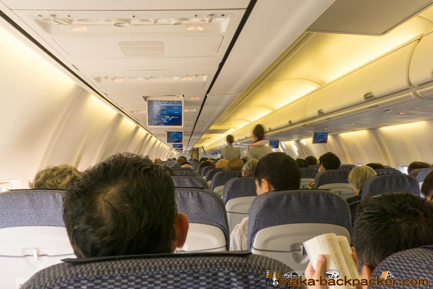 能登空港 飛行機内 Noto Airport Airplane