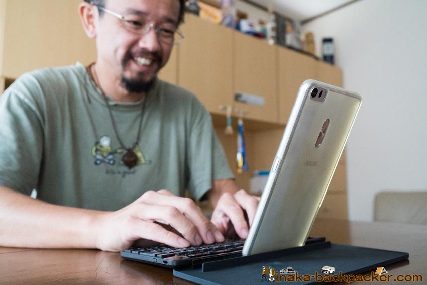 マイクロソフト ユニバーサル・モバイル・キーボード 出張 パソコン 不要 スマホで十分 仕事
