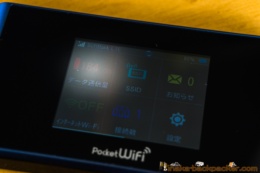 FUJI Wifi 100GB