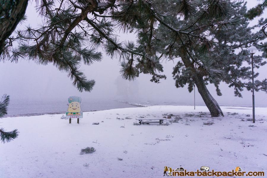 珠洲 大雪 見附島 Suzu Heavy Snow Mitsuke island