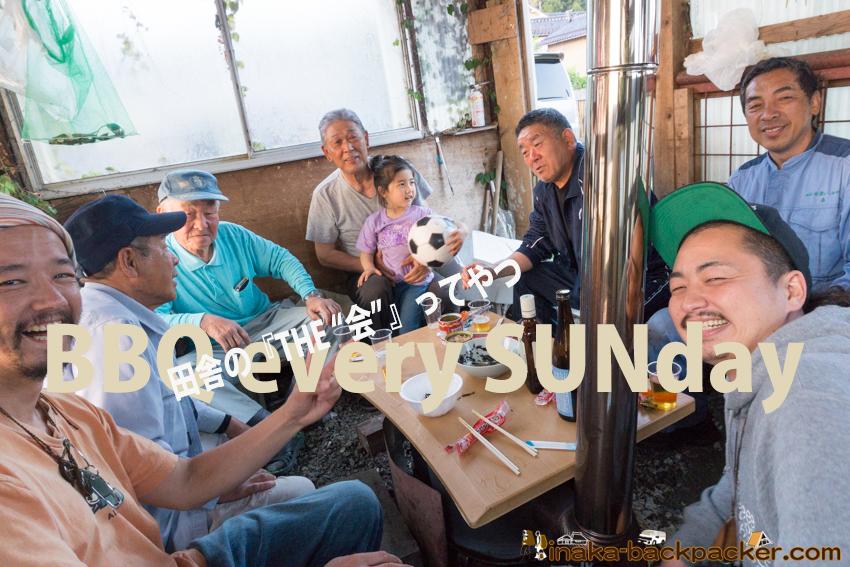 地方 田舎 バーベキュー BBQ in a countryside Noto Anamizu iwaguruma Ishikawa