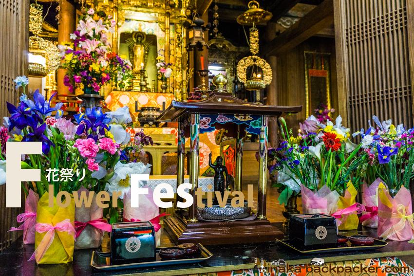 穴水町 光琳寺 花祭り Ishikawa Anamizu Flower Festival temple festival