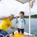 Boat Party in Anamizu Noto Ishikawa 能登 船上 洋上 パーティー 穴水町 能登 石川県