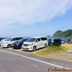 camp in Suzu Noto Ishikawa 珠洲 キャンプサイト 能登 石川県