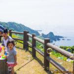 countryside rural experience tour in Anamizu Noto Ishikawa 移住 田舎体験 穴水町