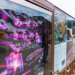 Senmaida rice terrace in Wajima Ishikawa Japan 千枚田 海沿い 田んぼ