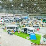 カートラジャパン 2019 Car travel Japan 2019