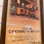 onsen campervan rv spots 埼玉県 おふろcafé utatane 車中泊スポット