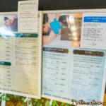 onsen campervan rv spots 玉県 おふろcafé utatane 車中泊スポット