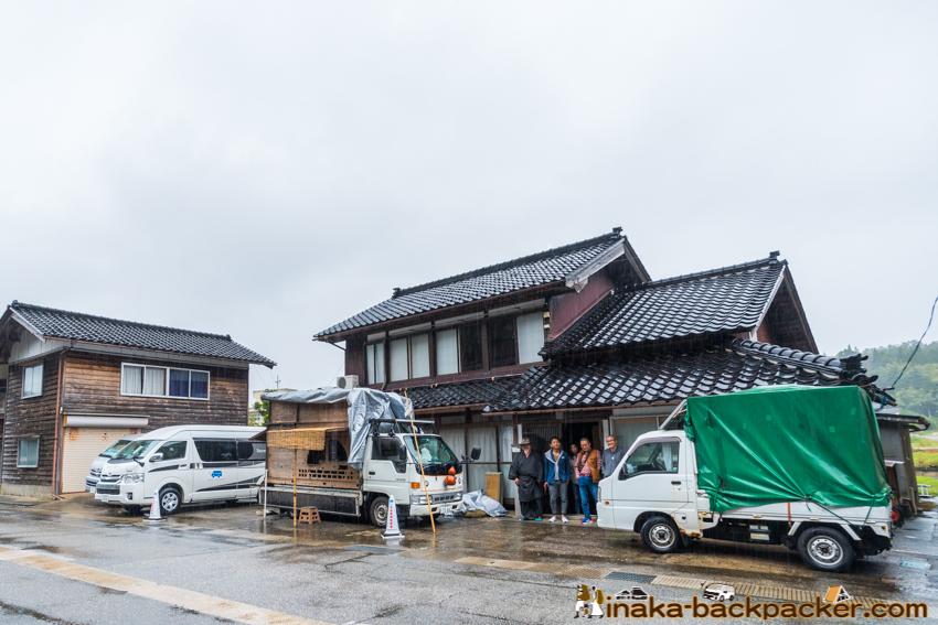 NHK 所さん 大変ですよ 爲公史 能登 石川県 キャラバンビジネス 芯漆 漆 茶碗