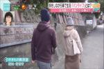 cbcテレビ チャント バンライフ ミチトライフ 矢井田夫婦 Carstay カーステイ