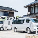 長期滞在 車中泊スポット 住める駐車場 シェアハウス 能登 石川県 穴水町