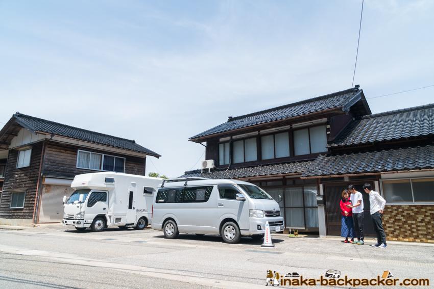 バンライフ 秋葉博之 秋葉洋子 夫婦 家捨て 家売却 横浜出身 SAKURA