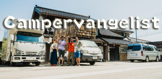 campervangelist ikuma nakagawa vanlife station