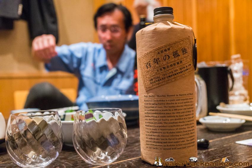 百年の孤独 焼酎 ウイスキー